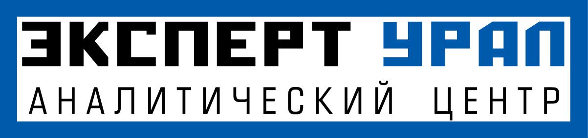АЦ Эксперт-Урал